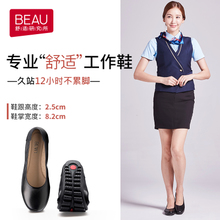 BEAU Leather work shoes female black flat flight attendant shoes soft-bottomed round shoes shoes professional light mouth shoes