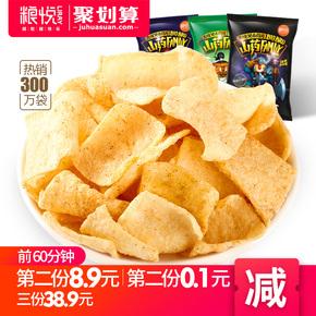 粮悦食品旗舰店