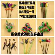 Cat supplies cat toys cat rabbit hair ball mouse type funny cat stick funny cat turkey hair colored feather bell stick
