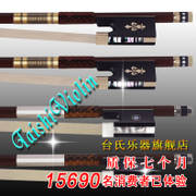 Violin bow bow bow eight bow violin violin bow level pure Masson STAR SHIPPING