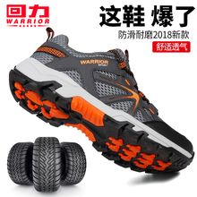 Summer breathable mesh upper shoes casual shoes outdoor anti-skid fall travel shoes
