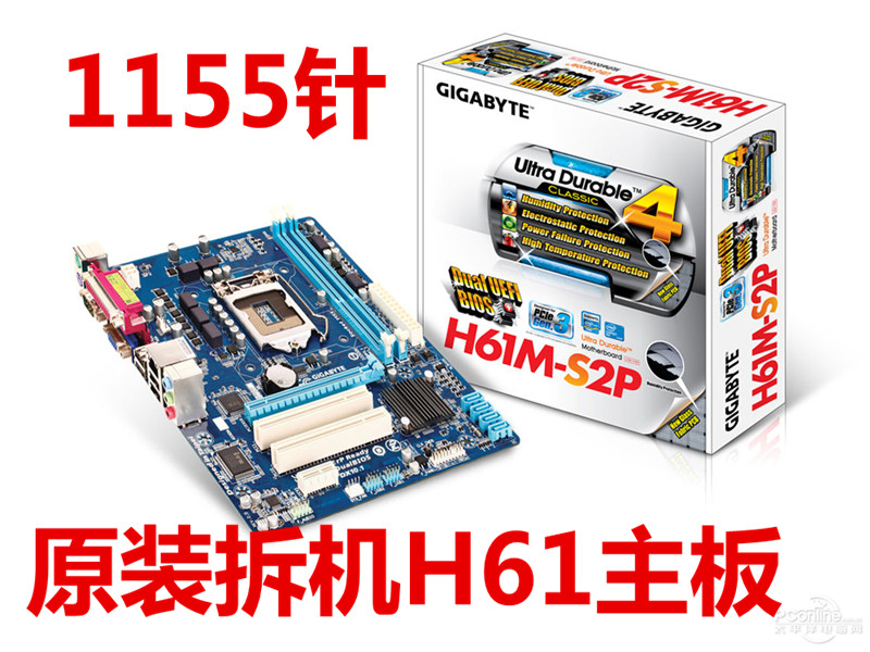 Colorful/seven c. 61 u teardown gigabyte asus system board B75 H61 1155 needle