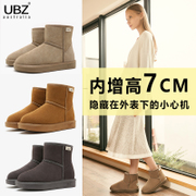 2017 new increased snow boots female short tube shoes boots all-match warm winter students with suede boots