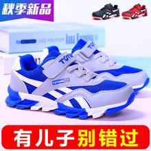 Children's shoes boys' sneakers spring and summer boys' shoes 2018 new breathable hollow single mesh mesh shoes