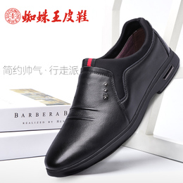 蜘蛛王男鞋春夏新款36/37小码真皮软底软面皮男士休闲鞋皮鞋子