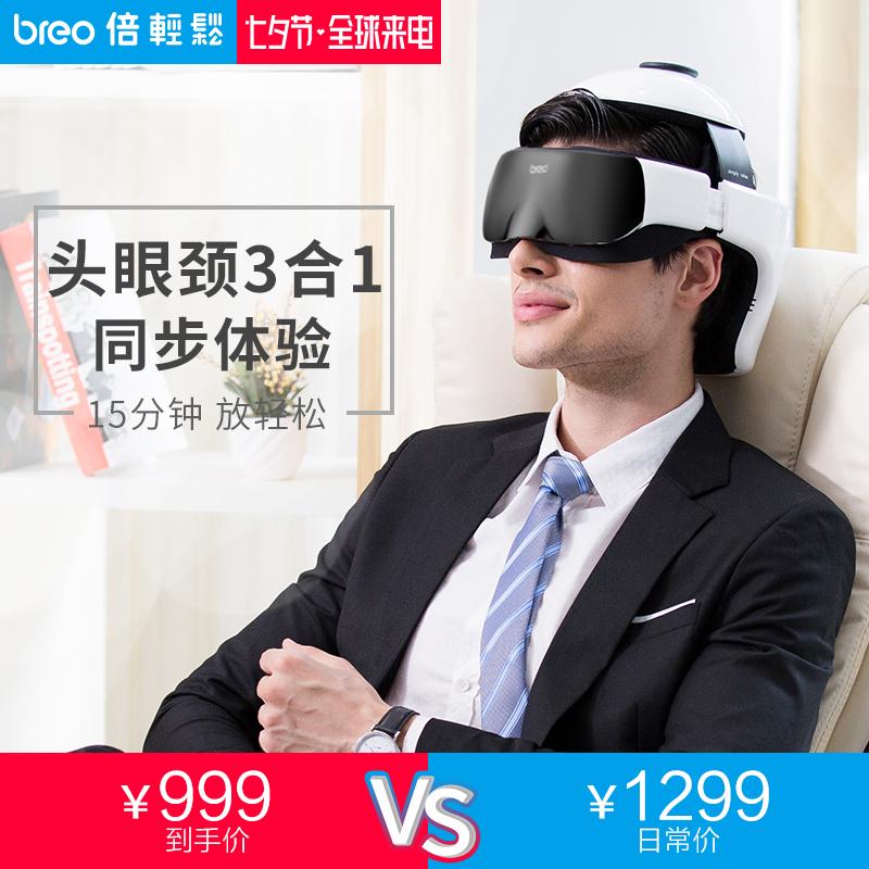 Купить Массажеры для головы в Китае, в интернет магазине таобао на русском языке