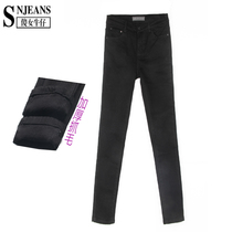 AiX European winter thickened add slim slim black velvet feet jeans caught the end of pencil trousers womens tide