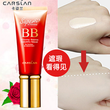 Carslan BB Cream Moisturizing Concealer replenishing water, durable foundation, liquid net red, students use spotted air cushion CC cream.