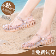 2017 new hole shoes, women's summer beach shoes, jelly, change color, pregnant women, plain shoes, Baotou sandals, slippers