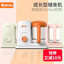 Wave Grocery baby food supplement machine Multi-function cooking stir machine food machine Baby food supplement grinder