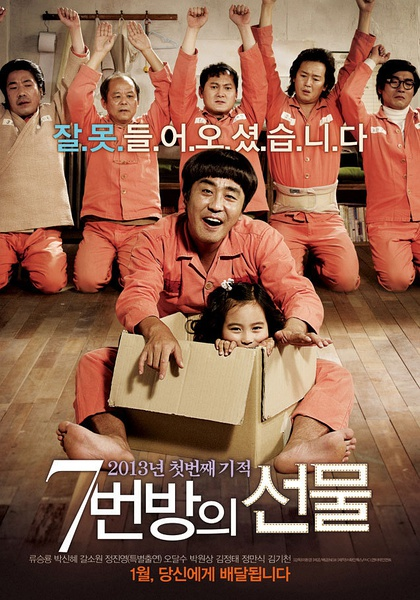 This blue BD dad's gift gift /7. /Miracle In Cell/ (H) Chinese