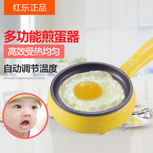 Multifunctional electric frying pan Fried Eggs Fried Eggs eggboilers small household electrical appliances kitchen cooker