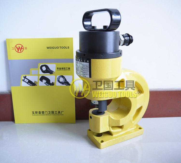 母线加工机 液压工具 液压冲孔机 铜排冲孔工具 CH-60 打孔机