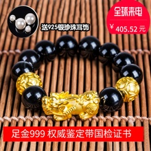Gold skull bracelet men and women 3D hard gold red agate road pass string gold 999 garnet transport beads