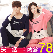 Lovers Pajamas Autumn long sleeve cotton spring and Autumn Winter Korean version sweet Home suit all cotton men suit