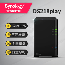 Invoicing Synology Synology ds218play Home Network Storage NAS Private Cloud 216play Upgrade