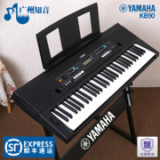 SF YAMAHA KB90 61 professional key children learning adult teaching intensity grading keyboard