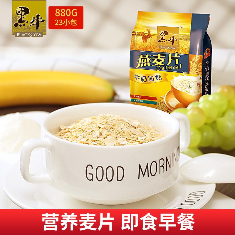 Купить из Китая Овсяная каша / Сухое молоко / Напитки через интернет магазин internetvitrina.ru - посредник таобао на русском языке