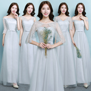 2017 autumn winter new Korean bridesmaid dresses long sleeved dress party dress noble sisters dress