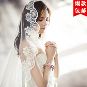 The new Korean wedding veil over 3 meters 5 meters 10 meters lace yarn yarn knot wedding new soft tail