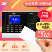 In the control of M200PLUS IC ID intelligent attendance machine card machine card induction attendance machine network