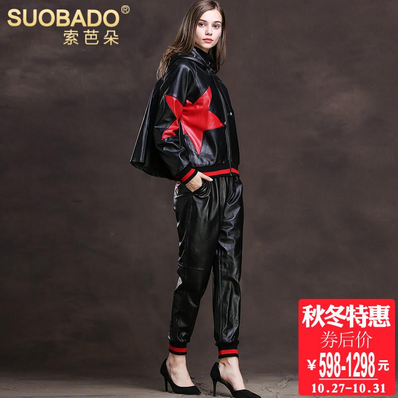 Купить Спортивные костюмы в Китае, в интернет магазине таобао на русском языке