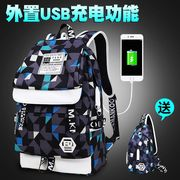 High school students, college students, fashion trends, Korean men's backpack, backpack, men's casual travel bag