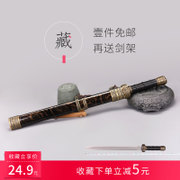 Longquan spring brand stainless steel knife sword sword sword sword and dagger pocket Han Wolong not edged sword