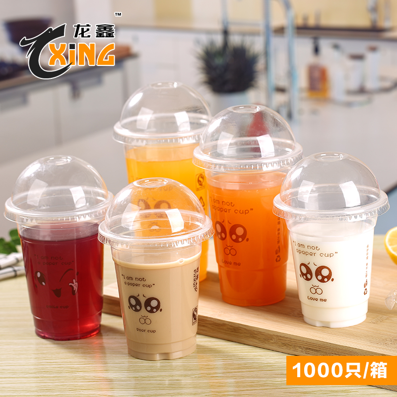 d8acf9fc527 cheap Purchase china agnet 95 caliber expression milk tea cup ...