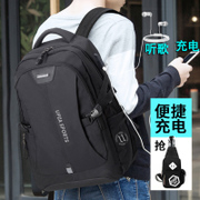 Male backpack leisure business computer Korean fashion trend of high school students Travel Bag Canvas Shoulder Bag man