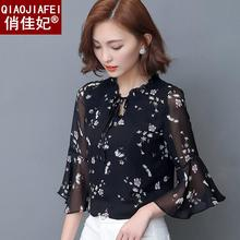 Chiffon blouse, short-sleeved summer dress, 2018 new style chiffon sweet and loose to cover the stomach, super fairy chiffon top moisture
