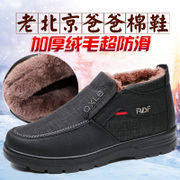 Winter men's cotton shoes old Beijing cloth shoes men elderly plus velvet thick warm non-slip in the middle-aged soft bottom dad cotton boots