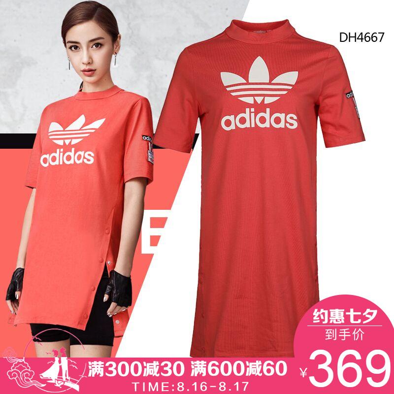 Купить Платья спортивные в Китае, в интернет магазине таобао на русском языке