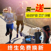 A basketball squat running with men and women riding patella meniscus injury knee brace warm Leggings