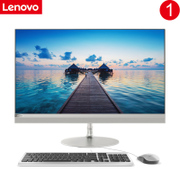 Lenovo computer integrated machine AIO 520-22 21.5 inch home office desktop 23 inches AIO 510