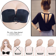 Non-shoulder bra stomacher-style gather and skid-proof small chest sexy on-hold no-trace underwear