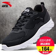 Anta men's 2017 new winter sport shoes leather waterproof wear official flagship store Nike running shoes