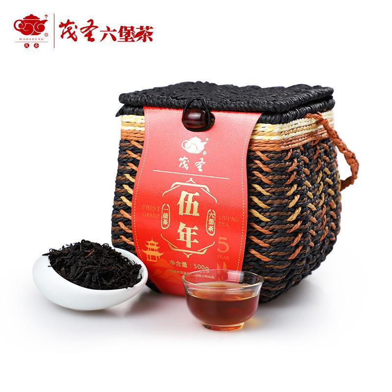 茂圣六堡茶 经典标杆熟茶2016年一级五年陈黑茶500g 广西特产正品