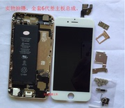 Application of iphone6 generation of Apple's 6p full frame frame cover Chaiji assembly only motherboard