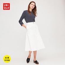 Women's high waist cotton fishtail skirt (skirt) 427877 UNIQLO