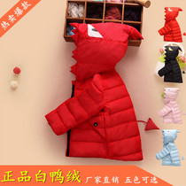 1 2 thin children in winter down jacket 3 4 warm padded jacket coat 5 baby boys girls 6 years old kids