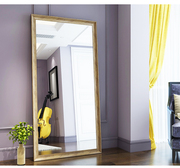 Clothing store dressing mirror mirror hanging Dance Dress mirror mirror landing glass body home