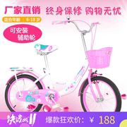 15 year old girl children bicycle 20 inch New 20 inch 18 inch bike 8/9/13 year old student stroller