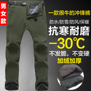 Men and women in charge of autumn and winter trousers plus thick waterproof waterproof outdoor large code grasping soft shell ski pants