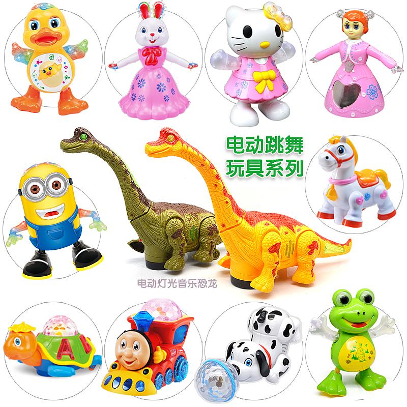 宝宝益智电动玩具小狗会走路乌龟可爱托马斯跳舞小黄人卡通恐龙