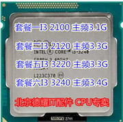 Intel Intel/ i3-3240 32203240 CPU 1155 pin official version 321202100
