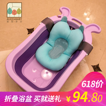 Baby folding bath basin baby tub XL young children and children can sit lying universal neonatal supplies