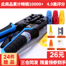 AMPCOM An Pukang Cable Pliers Multifunction 8P6P Crimping Tool Computer Network Crystal Head Pliers Blade