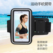 Vivox9 running mobile arm arm bag x9 arm with x9plus men and women sports equipment arm sleeve vivo
