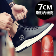 Men's shoes in winter tide increased 6cm8cm all-match Korean men sports shoes with velvet warm shoes